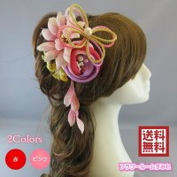 髪飾り 着物 成人式 振袖 袴 卒業式 結婚式 七五三 ちりめん つまみ細工 花 髪飾り  花びらさがり付き ピンク 紫 グリーン 緑 黄色